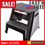 durable portable utility 2-step stool black molded heavy duty plastic non slip