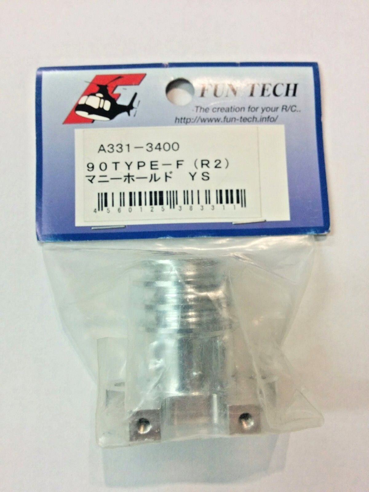 Fun Tech 90 Type-F (R2) Manifold Manifold Manifold Clamp - A331-3400 a7cc48