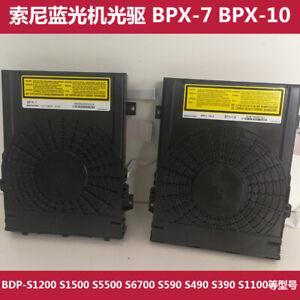 SonyBPX-7 BPX10 optische Laufwerksbox Blu-ray KEM-480AAA KES-480A plus Laserkopf