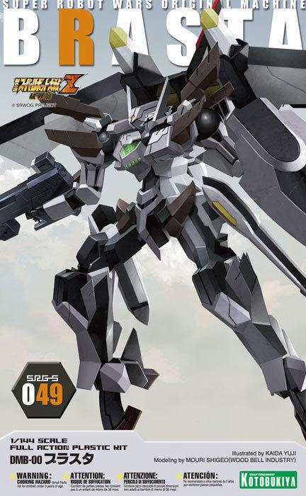 Kotobukiya 1  144 S 65533;65533; per Robot WARS Og Srg -S 049 Dmb -00 Lanzador Kit de modellllerlerismo