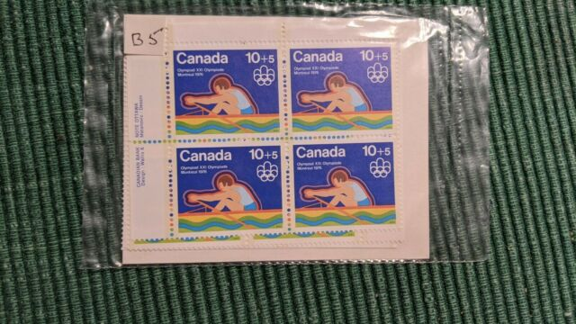 Canada Stamp - Semi-Postal #B5 - Rowing,  set of 4 inscription blocks, VF/MNH