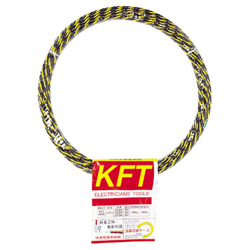 Electricians Fish Tape KFT Wire Cable Puller 7mm 50ft 98ft 164ft made Taiwan