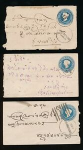 INDIA CALINGAPATAM QV STATIONERY 3 ENVELOPES 1884 1/2A