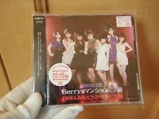 Used_CD Berryz apartment 9th floor Berryz Kobo FREE SHIPPING FROM JAPAN BG05