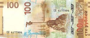 Russia-100-Rubles-2015-Unc-prefix-034-034-Krim-Sevastopol-pn-275a-SALE
