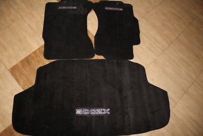 1990-99 300ZX Floor Mats Stock Tan Colored