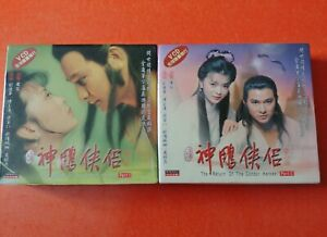 Details about The Return of The Condor Heroes 神鵰俠侶1983 Part 1 & 2  (Complete) VCD