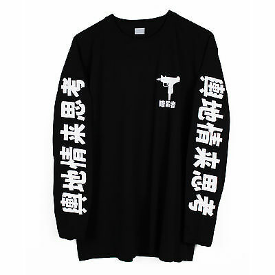 Limited Edition Uzi Japanese T Shirt Tee Top Lean Sad boys Yung Gildan All Size