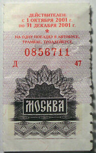 Ticket-for-transportation-in-Moscow-Russia