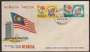 F30-MALAYSIA-1967-10-ANNIVERSARY-OF-INDEPENDENCE-FDC-PADUNGAN-SARAWAK