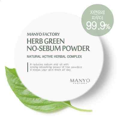 Manyo Factory Herb Green No-Sebum Powder (6.5g) 100% Natural Herb Powder