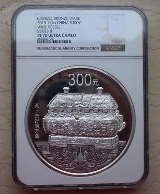 NGC PF70 UC China 2012 The Chinese Bronze Ware 1oz Silver Coin 1st Issue
