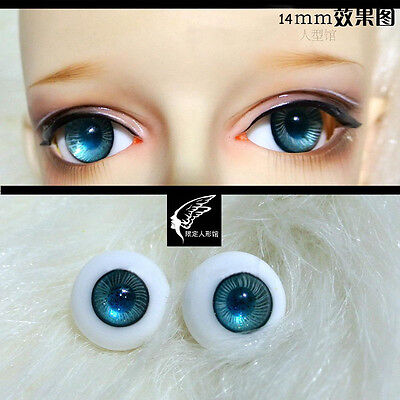 14mm LightSlateGray /& SeaGreen For BJD AOD DOD Doll Dollfie Glass Eyes Outfit