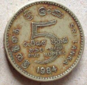 Sri Lanka 1984 5 Rupees coin