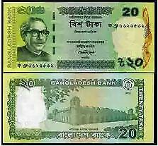 Bangladesh 20 Taka (UNC) 全新 孟加拉 20塔卡 纸币