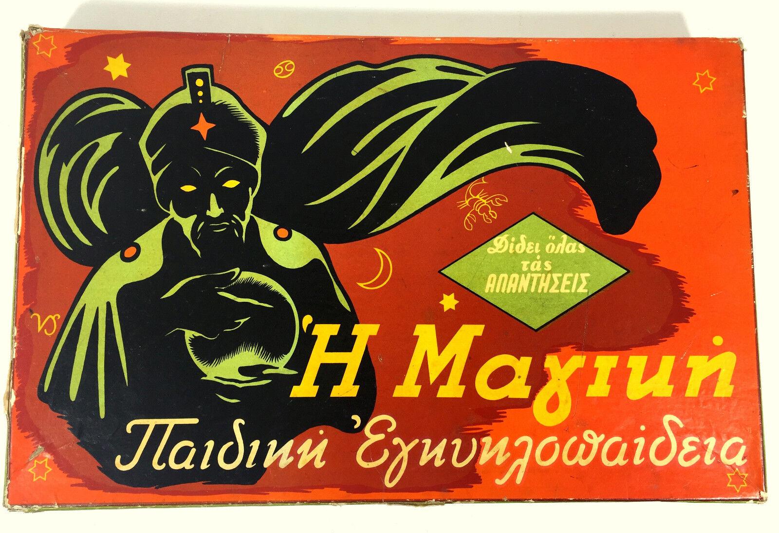 Vintage 60s Greek ERKAP Litho Board Game Magnetic Magic Encyclopedia Toy Rare