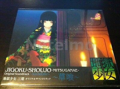 NEW 1061 Jigoku-Shoujo MITSUGANAE SOUSHOKU Original Anime Music CD SOUNDTRACK