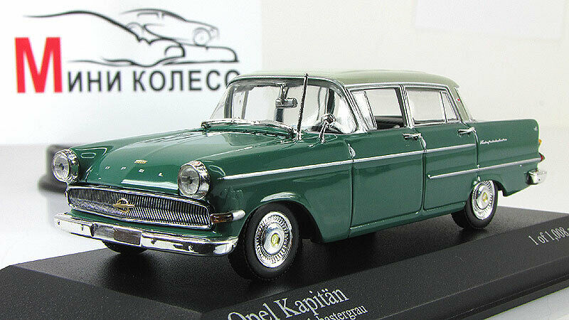 Scale car 1 43, Opel KAPITAN - GREEN GREY 1959