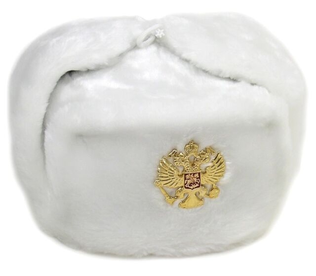 4b9ed67c91e81 Buy Hat Ushanka Russian Military Army W imperial Eagle Crest Pin ...
