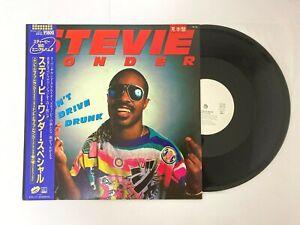"Stevie Wonder RARE PROMO WHITE LABEL Vinyl Mini-LP 12"" ""SPECIAL"" Japan OBI"
