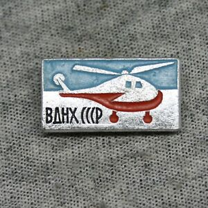 1960s Aviation Helicopter VDNKh Exhibition USSR Old Pin Badge vintage Soviet Rus