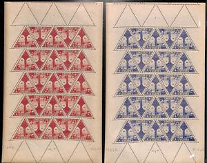 NN-Cote-des-Somalis-1941-mnh-PA-la-serie-en-feuilles-cote-48-euros-SNC