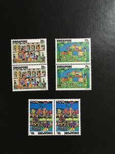 BiZStamps-Singapore-Stamps-1977-Children-s-Art-Block-of-2-SC-285-287