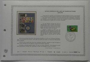 Document-Artistique-DAP-399-1er-jour-1979-Ecole-des-Arts-et-Manufactures