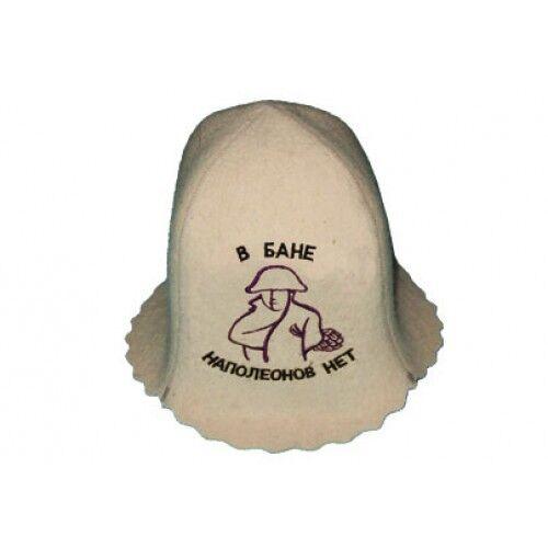 Filzkappe V BANE Saunahut Saunamütze Sauna Hat  в бане наполеонов нету