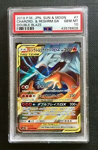 Pokemon-PSA-10-Charizard-amp-Reshiram-GX-S-amp-M-Double-Blaze-7-95-Gem-Mint-Jap