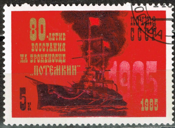 Jugoslawien 1821-1822 Postfrisch 1980 Olympische Winterspiele kompl.ausg.