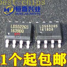 2pcs GS4981 SOP8