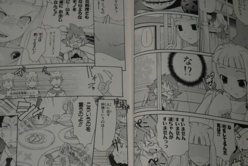 LOT vol.1~3 Complete Set JAPAN My-HiME Comic Anthology