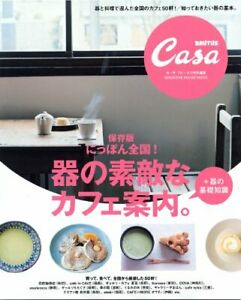 CasaBRUTUS-nice-cafe-guide-of-special-editing-Japan-nationwide-Vessel