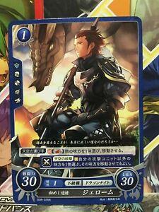 Quan B06-007HN Fire Emblem 0 Cipher Mint Booster 6 Holy War FE Heroes