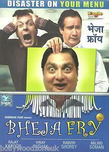 BHEJA-FRY-Rajat-Kapoor-Vinay-Pathak-BRAND-NEW-BOLLYWOOD-DVD