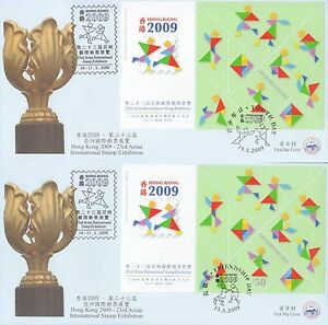 Hong Kong CPA FDC 14-17.5.2009 23rd International Stamp Exhibition MS HK131564