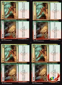MTG RAVNICA ALLEGIANCE RNA CHINESE CARNIVAL //// CARNAGE X4 MINT CARD