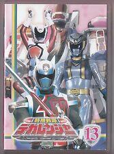 Tokusou Sentai Dekaranger vol 13 DVD 49-50 End Tokusatsu w/Eng sub Super