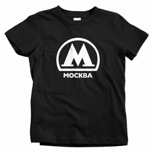 Moscow Metro Kids T-shirt Baby Toddler Youth Tee Logo Subway Mockba Russia