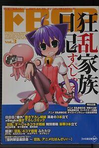 JAPAN-Kyouran-Kazoku-Nikki-Special-3-manga-novel-art-book