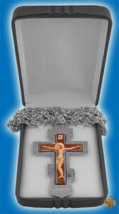 Orthodox-Pectoral-Cross-Cruzifix-Silver-Plated-Russian-Style-Enamel-Kruzifix