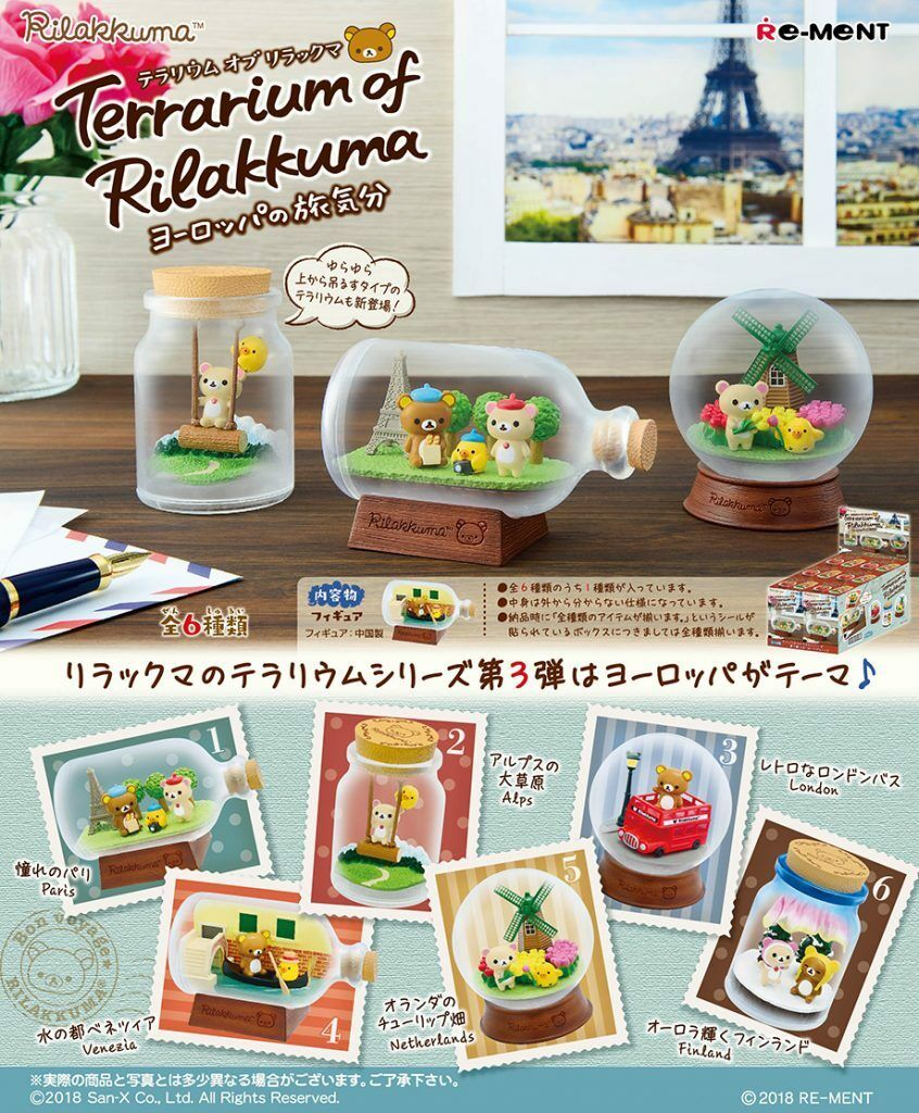 12/18 Re-Uomot Miniature Sanrio Terrarium of Rilakkuma Europe Tour Full Set