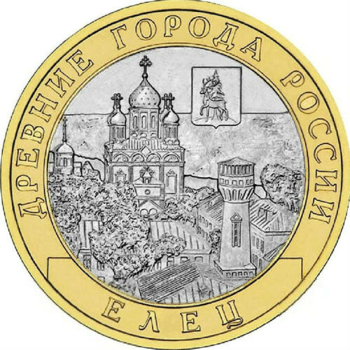 RUSSIA 2011 YELETS 10 RUBLES UNC