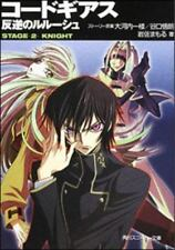 Code Geass Novel: Stage 2: Knight (Code Geass: Lelouch of the-ExLibrary