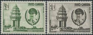 Cambodge N°110/111** Journée De L'indépendance 1961, Cambodia Independence Mnh Saveur Pure Et Douce