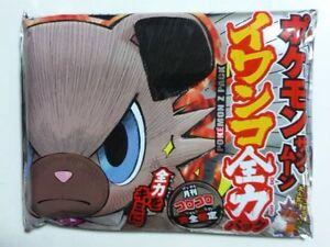 Pokemon Card Sun and Moon Rockruff Full Power Deck 60 Cards Japanese