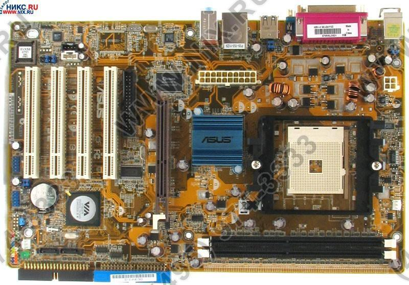 DRIVERS UPDATE: ASUS K8V X