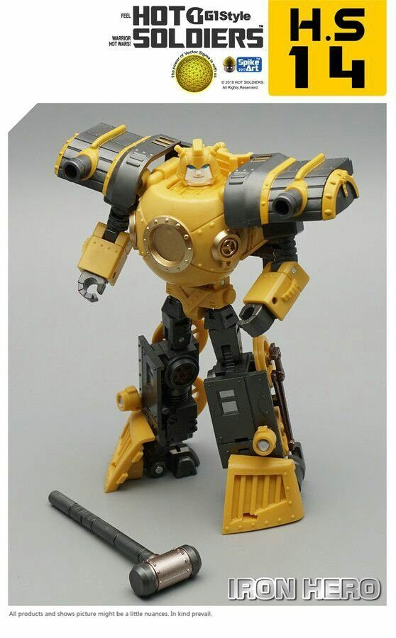 Mech Planet Hot Soldiers HS-14 HS14 Iron Hero Hearts of Steel Transformation