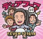 Fever 121614 von Deerhoof (2016)